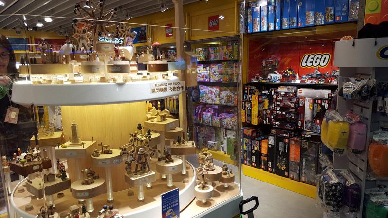 hkia-toy-store